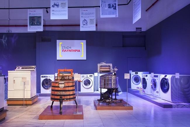 Μουσείο Ταξίδι στην Τεχνολογία 1