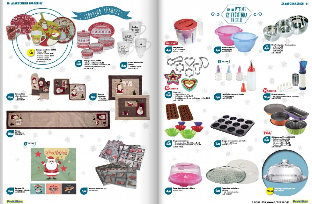 XmasCatalogue_Kitchenware