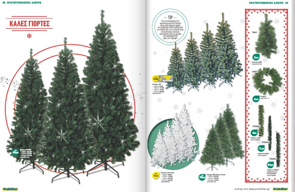 XmasCatalogue_Trees