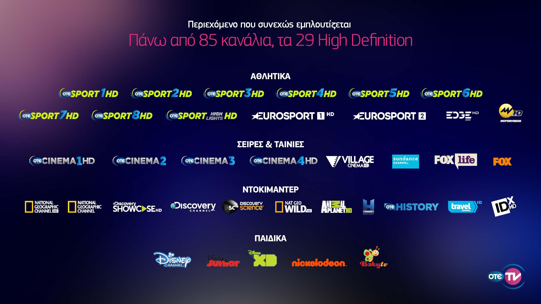 ote tv hybrid (4)