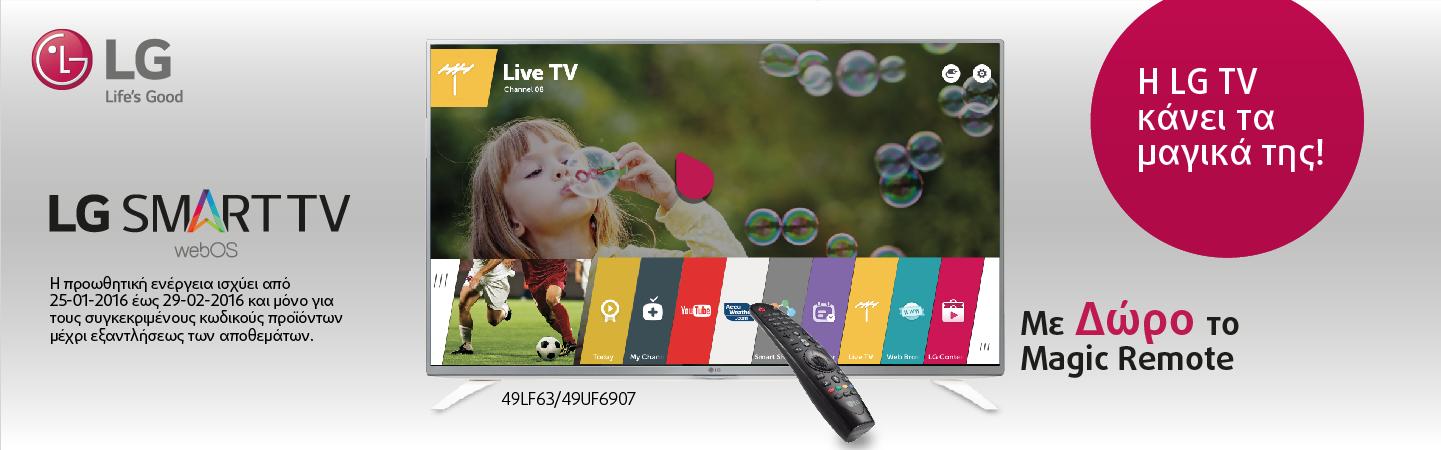 LG SMART TV & Magic Remote Bundle