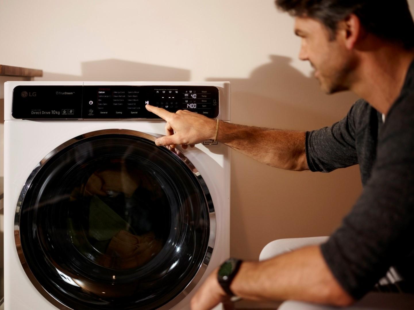 lg πλυντηριο (4) (Large)