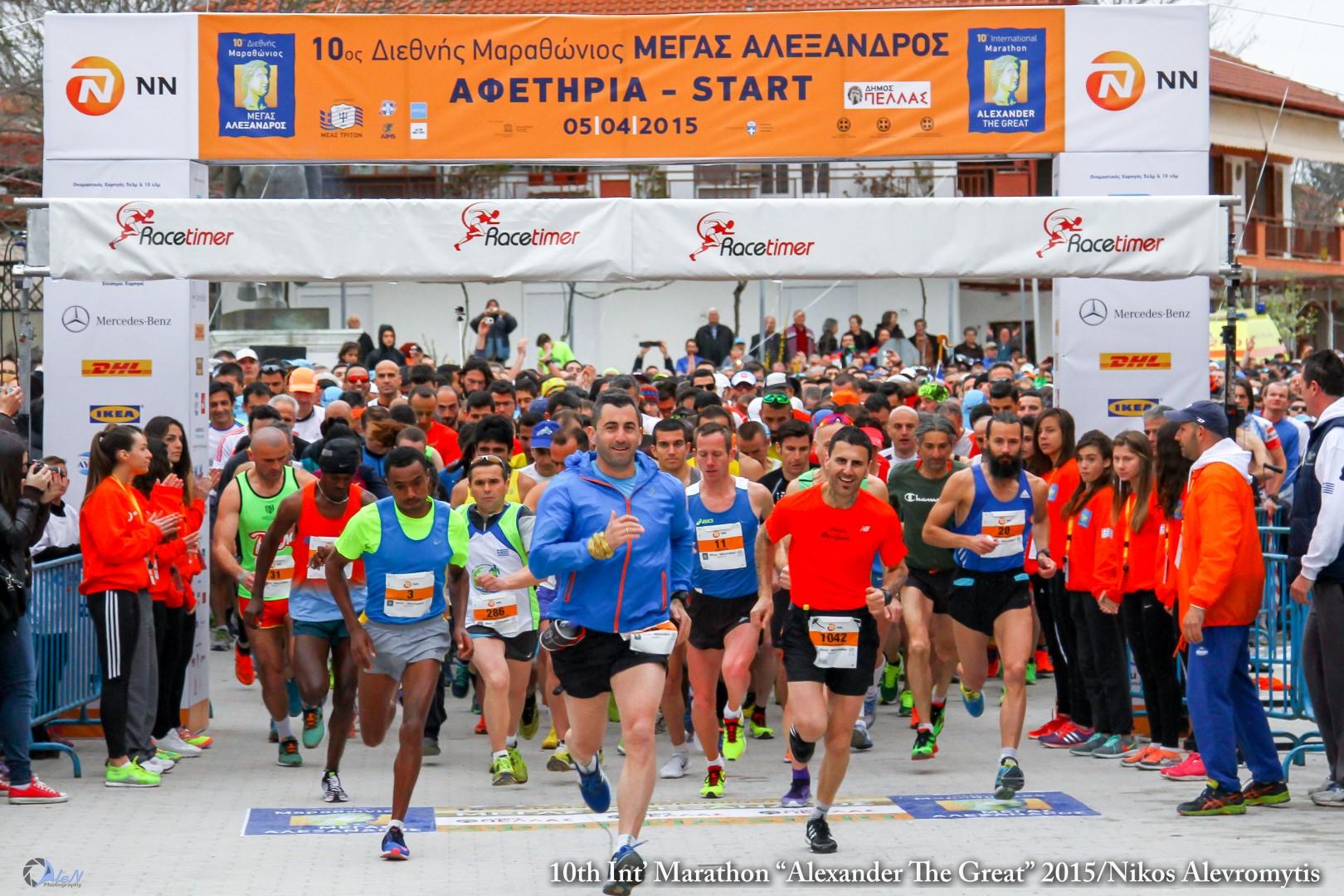 marathonios_a