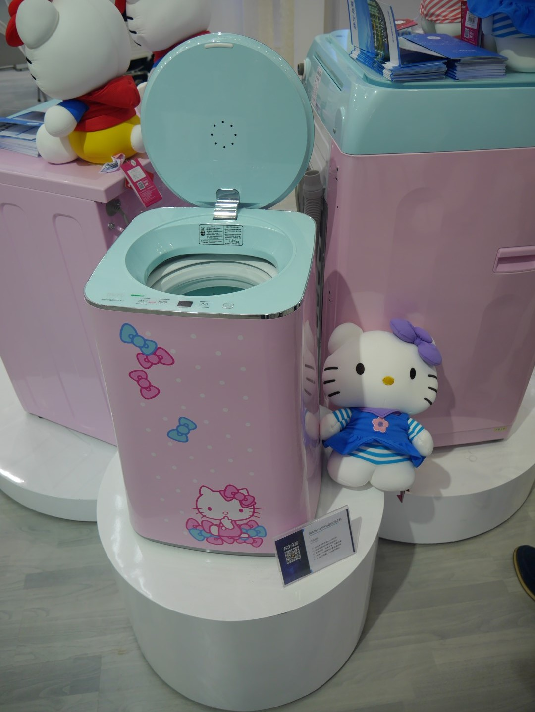 haier hello kitty (3)