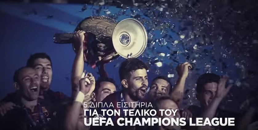 ote tv champions league 2