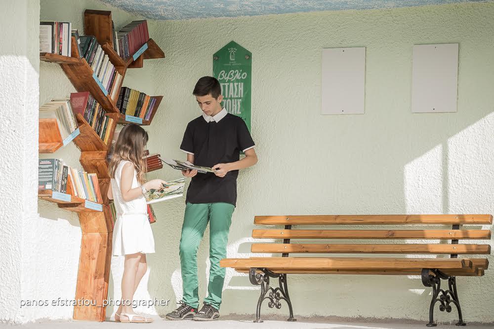 σταση βιβλιοθηκη φιλυρο (1)