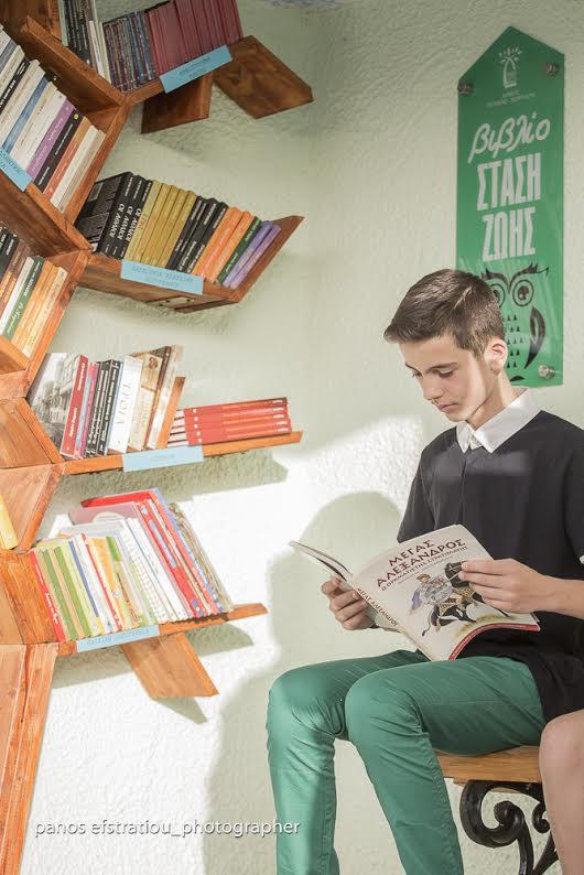 σταση βιβλιοθηκη φιλυρο (2)
