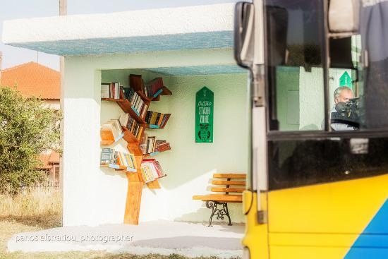 σταση βιβλιοθηκη φιλυρο (3)