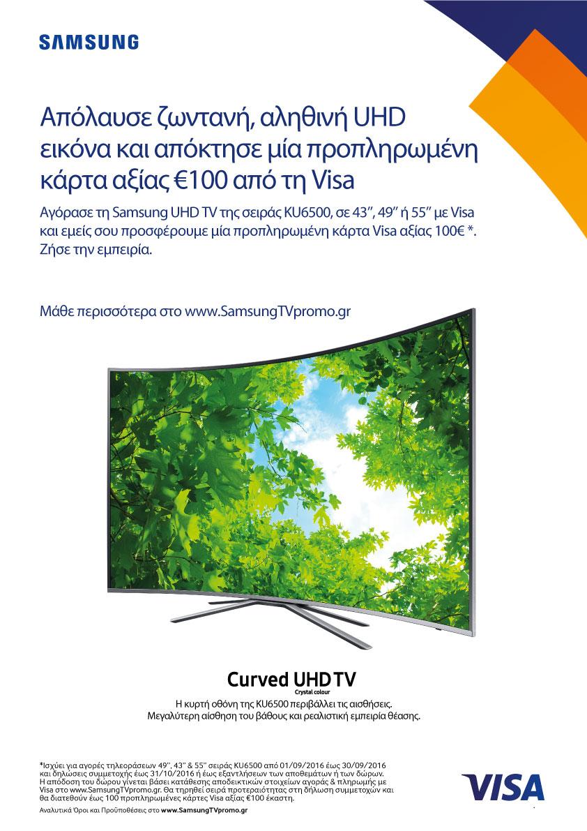 Samsung KU6500_VISA