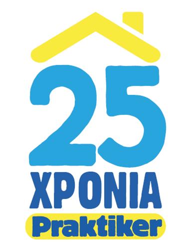 25i-praktiker-logo