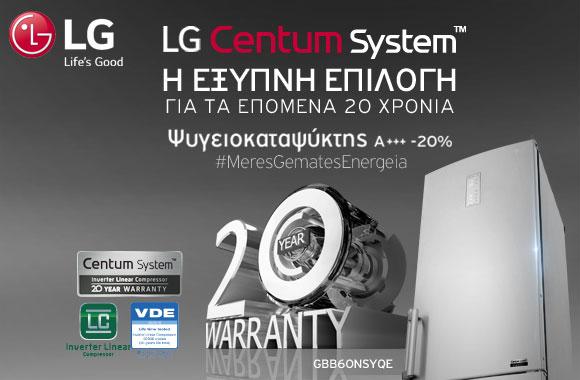 lg-new-bottom-freezer-with-centum-system_photo-5