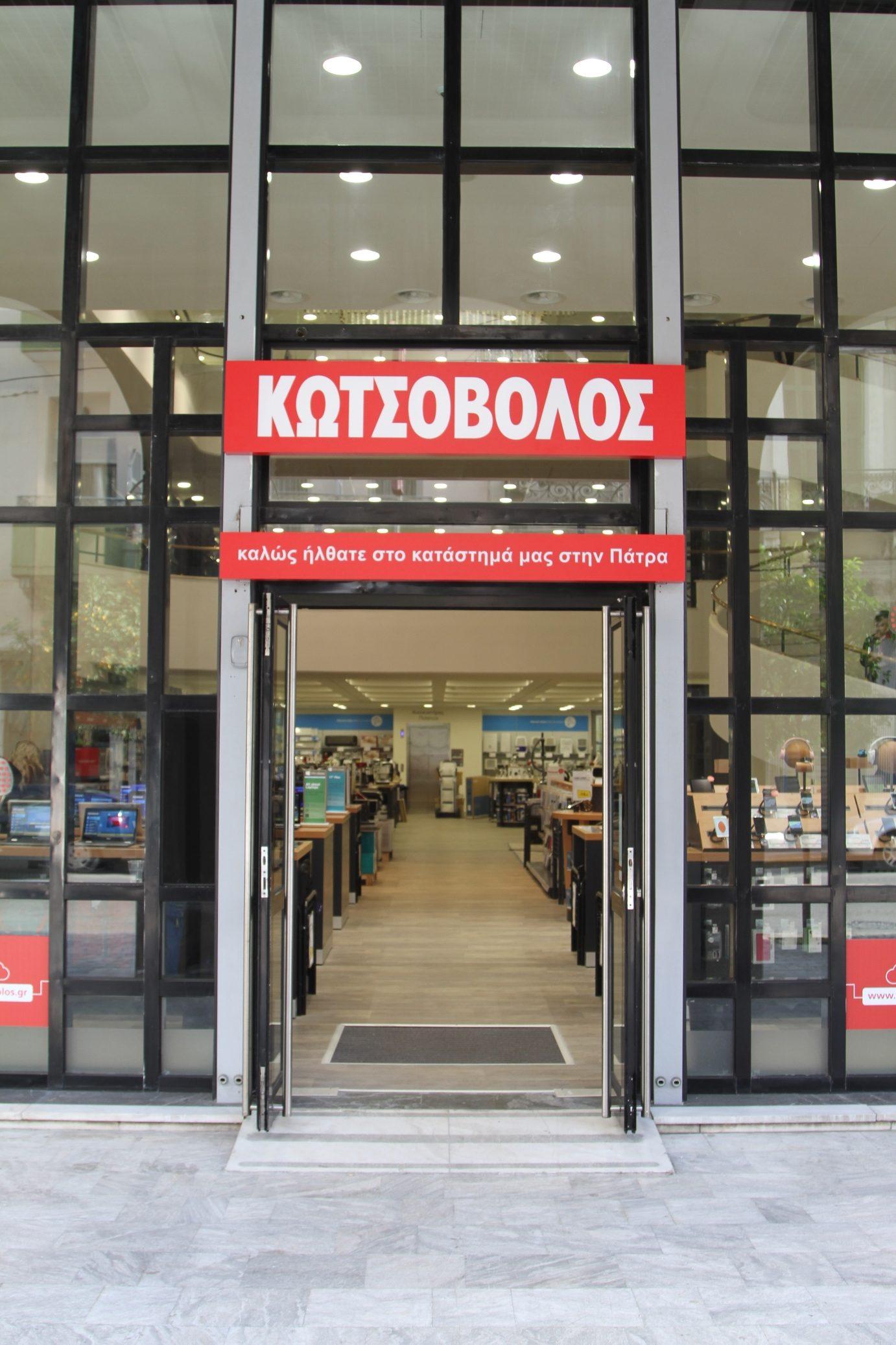 kotsovolos_patra_4
