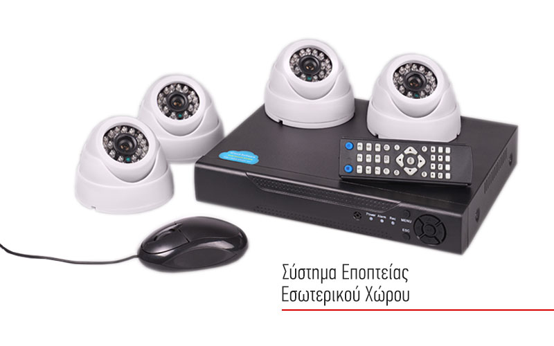 cctv_kit_hd_800x500_main_afasia_1463664220