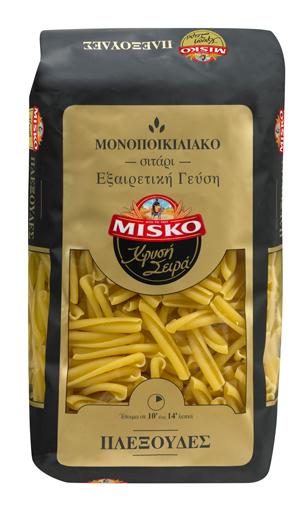 misko-xrysi-seira_plexoudes