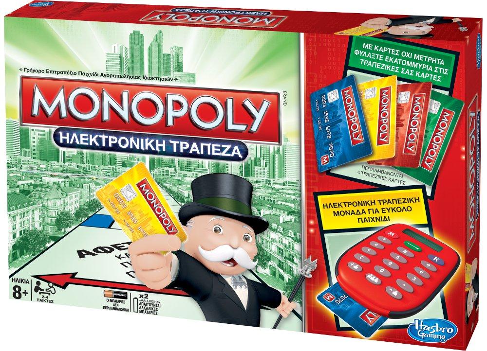 epitrapezio-monopoly-ilektroniki-trapeza-1000-0747260