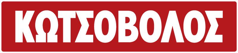 KOTSOVOLOS logo