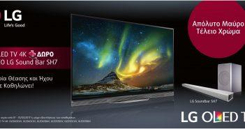 LG TV OLED 4K promo