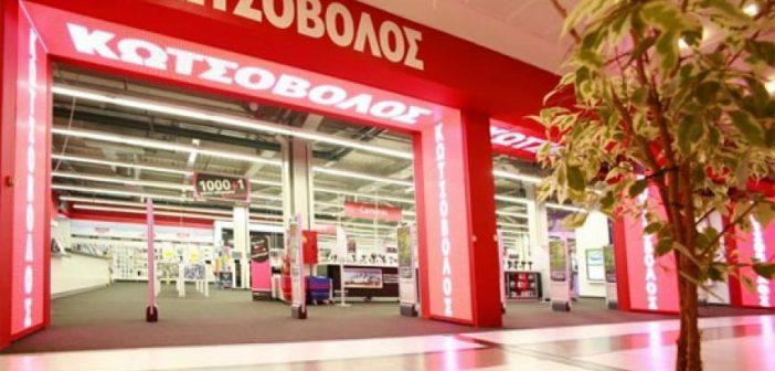 Ο Κωτσόβολος σε συνεργασία με τις κορυφαίες μάρκες προϊόντων και υπηρεσιών παρέχουν όλα τα απαραίτητα για τους νέους φοιτητές!