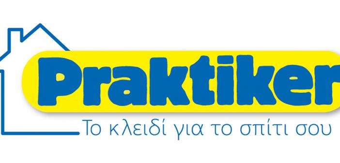 Ζήστε τα πιο μαγικά Χριστούγεννα με την υπογραφή της Praktiker Hellas!