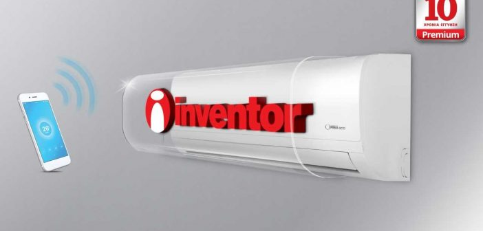 Inventor A.G. A.E.: Δυναμική ελληνική παρουσία στους κλάδους του κλιματισμού & των οικιακών συσκευών