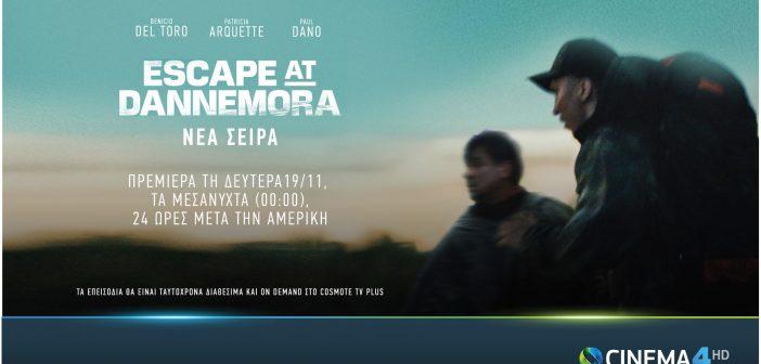 Η νέα σειρά του Μπεν Στίλερ, Escape at Dannemora, έρχεται στην  COSMOTE TV!