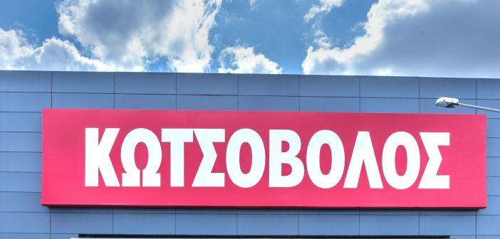Το πρώτο Samsung Hub στην Ελλάδα βρίσκεται στον Κωτσόβολο!