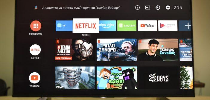 Sony Bravia XG85 55'' Review: «Η all-around Android TV που κλέβει τις εντυπώσεις»!