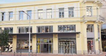 IKEA: Έρχονται νέα καταστήματα στην Αθήνα – Πρώτη «στάση» ο Πειραιάς